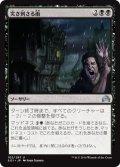 【FOIL】突き刺さる雨/Biting Rain [SOI-JPU]