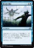 【FOIL】抗えない抑止/Compelling Deterrence [SOI-JPU]