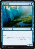 【FOIL】氷河の壁/Glacial Wall [EMA-JPC]