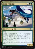 【FOIL】三角エイの捕食者/Trygon Predator [EMA-JPU]