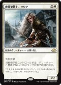 【FOIL】異端聖戦士、サリア/Thalia, Heretic Cathar [EMN-JPR]