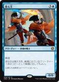 替え玉/Stunt Double [CN2-JPR]