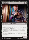 黒薔薇の棘/Thorn of the Black Rose [CN2-JPC]