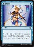 血清の幻視/Serum Visions [CN2-JPU]