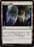 【FOIL】進化する未開地/Evolving Wilds [CN2-JPC]