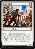 【FOIL】護衛隊の副官/Lieutenants of the Guard [CN2-JPC]