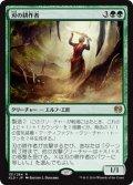 刃の耕作者/Cultivator of Blades [KLD-JPR]