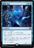腹黒い意志/Insidious Will [KLD-JPR]