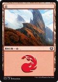 【FOIL】山/Mountain #261 [KLD-JPB]