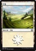 【FOIL】平地/Plains #252 [KLD-JPB]