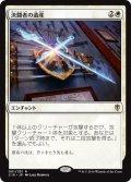 決闘者の遺産/Duelist's Heritage [C16-JPR]