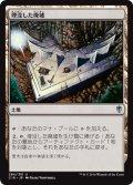 埋没した廃墟/Buried Ruin [C16-JPU]