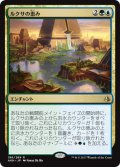 ルクサの恵み/Bounty of the Luxa [AKH-JPR]