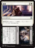 徹頭+徹尾/Start+Finish [AKH-JPU]