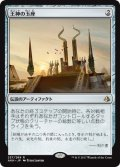 王神の玉座/Throne of the God-Pharaoh [AKH-JPR]