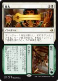 枕戈+待旦/Prepare+Fight [AKH-JPR]
