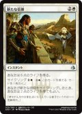【FOIL】新たな信仰/Renewed Faith [AKH-JPU]
