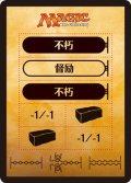 パンチカード/Punch Card [AKH-JPT]