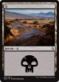 【FOIL】沼/Swamp #261 [AKH-JPB]