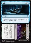 【FOIL】徙家+忘妻/Consign+Oblivion [HOU-JPU]