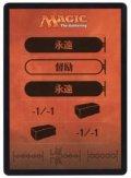 パンチカード/Punch [HOU-JPT]