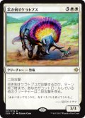 【FOIL】突き刺すケラトプス/Goring Ceratops [XLN-JPR]