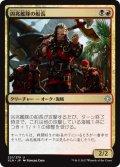 【FOIL】凶兆艦隊の船長/Dire Fleet Captain [XLN-JPU]