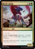 怒り狂う長剣歯/Raging Swordtooth [XLN-JPU]