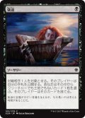 【FOIL】強迫/Duress [XLN-JPC]