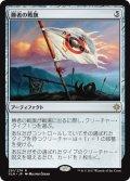 【FOIL】勝者の戦旗/Vanquisher's Banner [XLN-JPR]