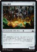 【FOIL】煌めく障壁/Gleaming Barrier [RIX-JPC]