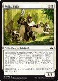 【FOIL】軍団の征服者/Legion Conquistador [RIX-JPC]