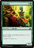 【FOIL】暴走の騎士/Knight of the Stampede [RIX-JPC]