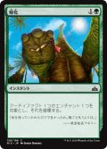 【FOIL】帰化/Naturalize [RIX-JPC]