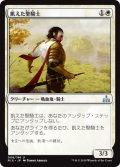 【FOIL】飢えた聖騎士/Famished Paladin [RIX-JPU]