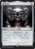 【FOIL】多勢の兜/Helm of the Host [DOM-JPR]