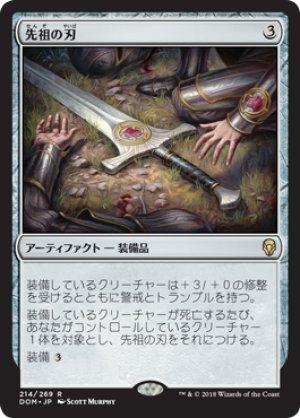 画像1: 【FOIL】先祖の刃/Forebear's Blade [DOM-JPR]