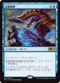 変態変異/Metamorphic Alteration [M19-JPR]