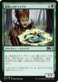 緑探しのドライアド/ryad Greenseeker [M19-JPU]