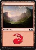 【FOIL】山/Mountain #275 [M19-JPB]