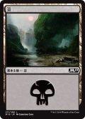 【FOIL】沼/Swamp #271 [M19-JPB]