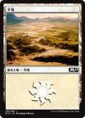 【FOIL】平地/Plains #264 [M19-JPB]
