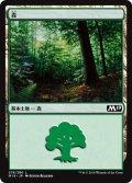 【FOIL】森/Forest #278 [M19-JPB]