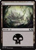 【FOIL】沼/Swamp #270 [M19-JPB]
