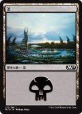 【FOIL】沼/Swamp #272 [M19-JPB]