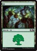 【FOIL】森/Forest #280 [M19-JPB]