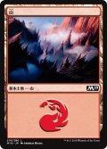 【FOIL】山/Mountain #276 [M19-JPB]