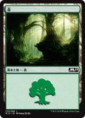 【FOIL】森/Forest #279 [M19-JPB]