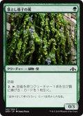 【FOIL】落とし格子の蔦/Portcullis Vine [GRN-JPC]