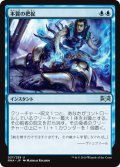 【FOIL】本質の把捉/Essence Capture [RNA-JPU]